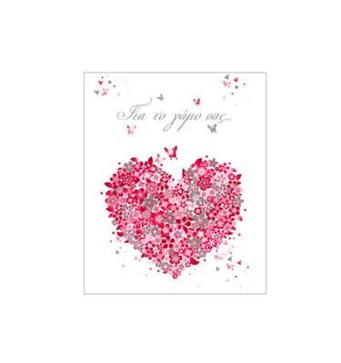 Ευχετήρια Κάρτα Γάμου Flower Heart