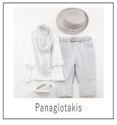 Βαπτιστικό Κοστούμι Panagiotakis 9429