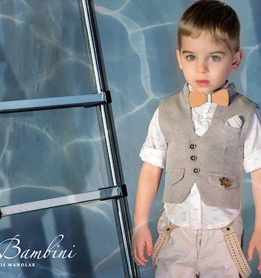 Βαπτιστικό Κοστούμι SS21 B10