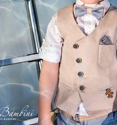 Βαπτιστικό Κοστούμι SS21 B12