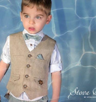 Βαπτιστικό Κοστούμι SS21 B14
