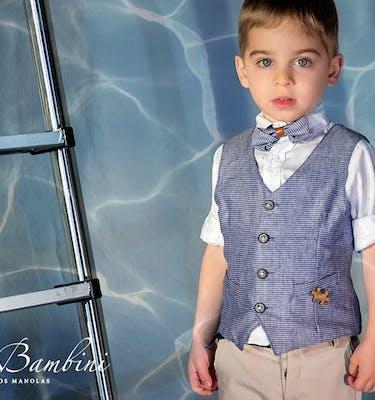 Βαπτιστικό Κοστούμι SS21 B16
