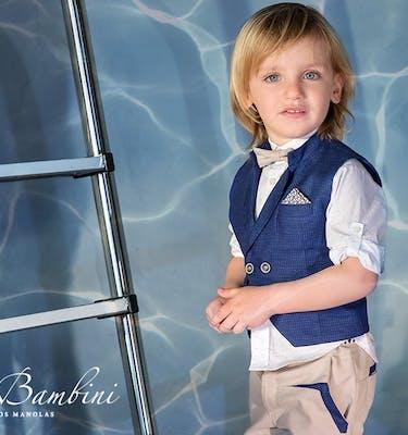 Βαπτιστικό Κοστούμι SS21 B2