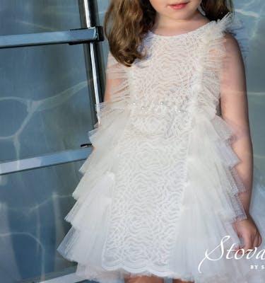 Βαπτιστικό Φόρεμα SS21 G5