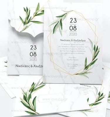Προσκλητήριο Γάμου Gold N' Olive