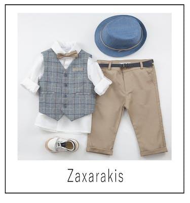 Βαπτιστικό Κοστούμι Zaxarakis 9425